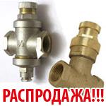 Регулятор давления воды РД-15
