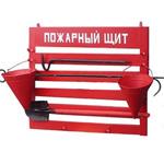 Щит пожарный открытый металлический